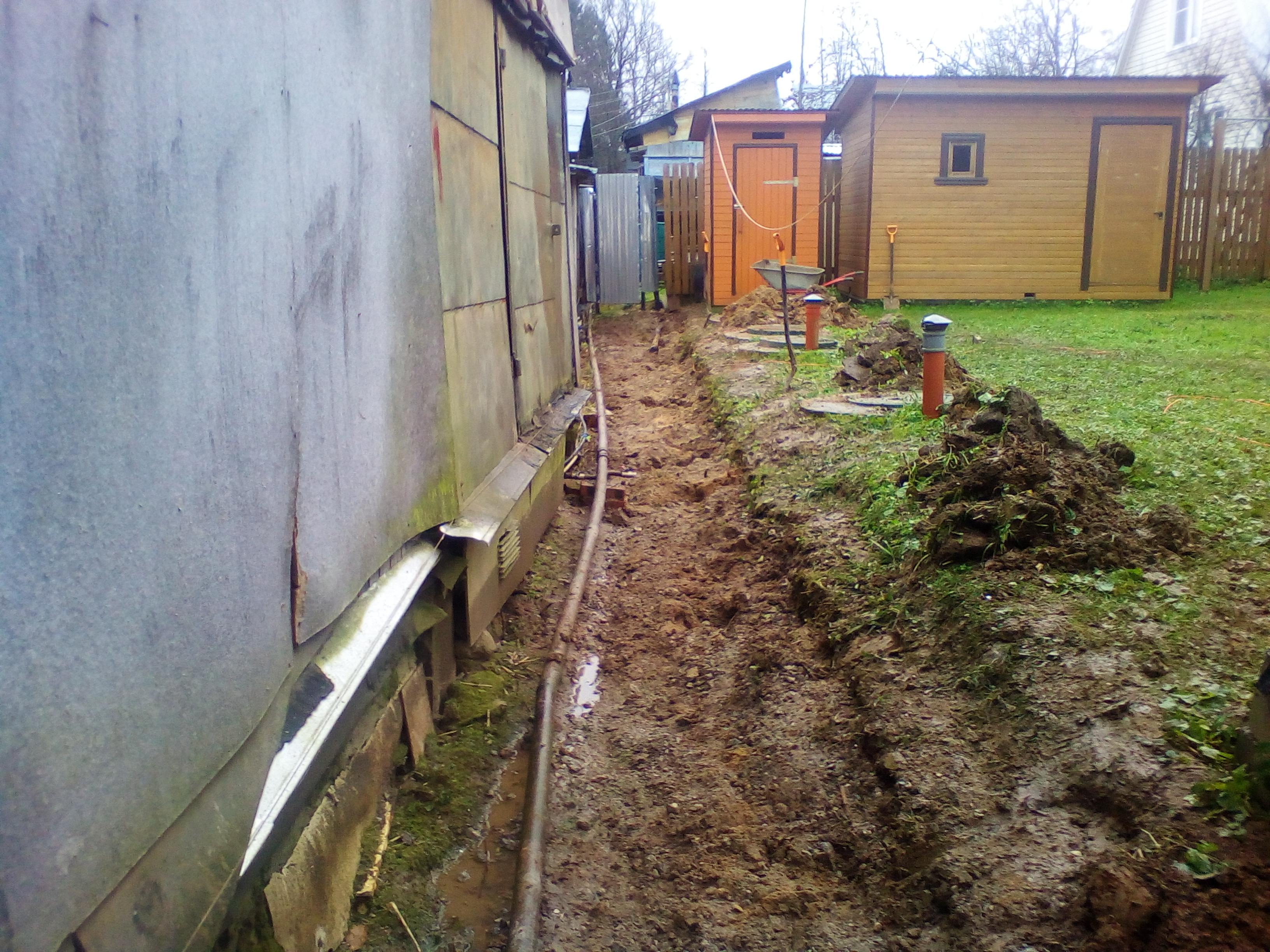 Демонтаж бетонного основания старого забора
