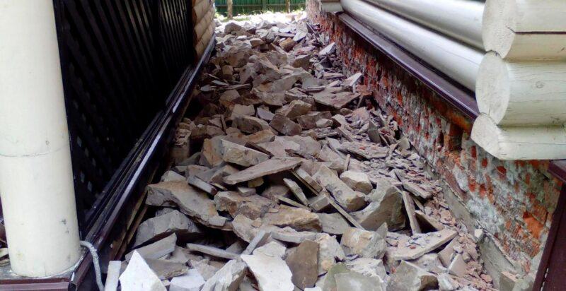 Демонтаж отмостки дома или дачи от «уДачникова»