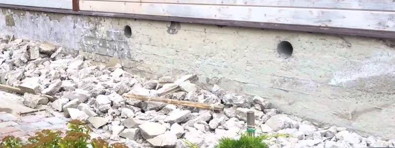 Демонтаж отмостки дома или дачи от «уДачников»